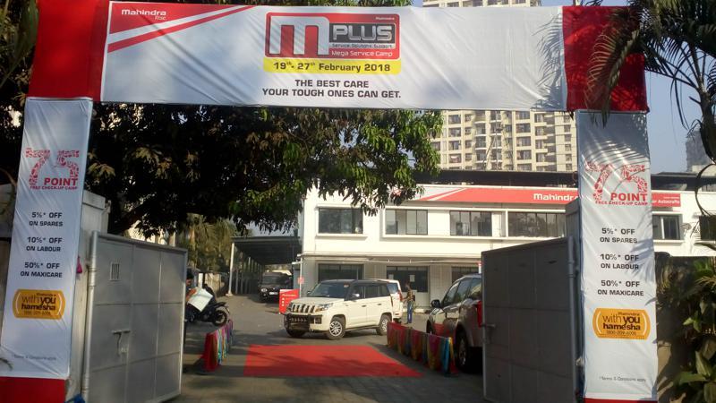 Mahindra car check-up camp to go on till 27 February