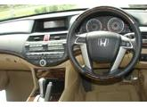 THIS IS THE FINEST MODEL MADE BY HONDA. - Honda Accord