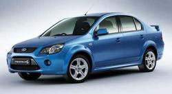 Ford Fiesta Exterior Pc 4