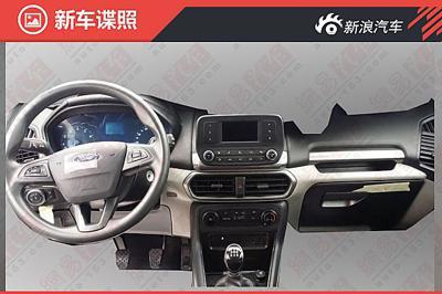 Ford Ecosport China Interior