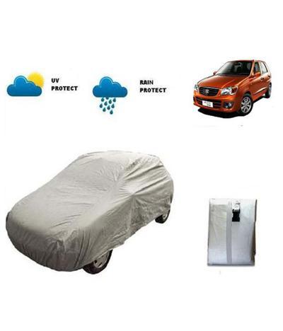Maruti Suzuki body cover accessory