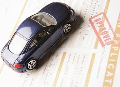Benefits of online car financing