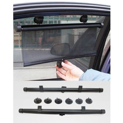 Car curtain roller blind