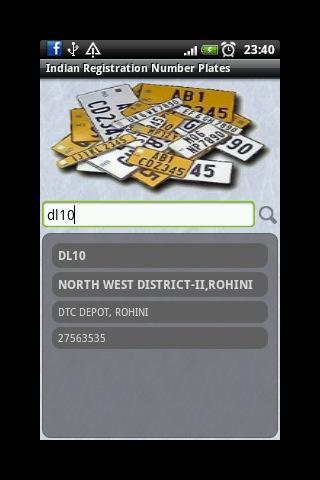 Number plates india checker app