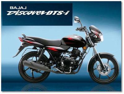Bajaj Discover 100 cc