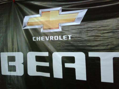 http://www.autocarindia.com/auto-news/scoop-gm-india-to-launch-next-gen-chevrolet-beat-in-2017-395799.aspx