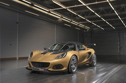 Lotus-Elise-Cup-260