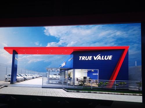 Maruti Suzuki True Value 2