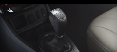 Nissan Terrano AMT gear lever