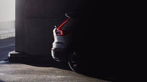 Volvo XC40 teaser leaked