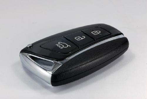 Car central locking system