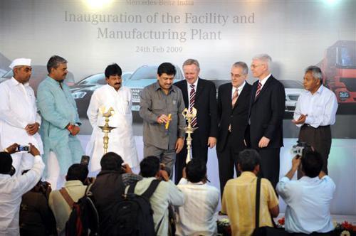 Mercedes Benz Pune Plant