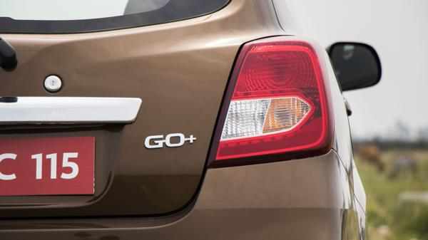 Datsun GO and GO Plus