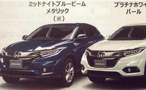 2018-Honda-HR-V-facelift-leaked