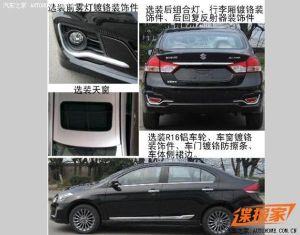 Images of Suzuki Alivio aka Ciaz appear on inter-web, launch likely before Septe