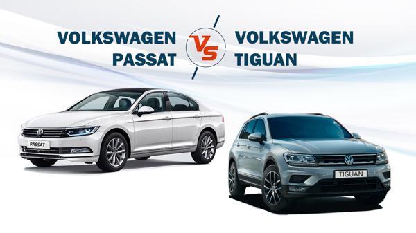 Volkswagen Passat Vs Volkswagen Tiguan