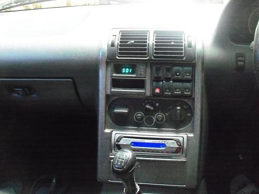 New Tata Safari sound system