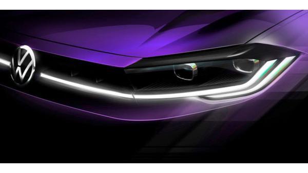 2021 VW Polo teaser